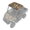 Camo Roof - Image 1 of 3