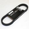 Polaris Engineered™ Drive Belt - 3211122 - Image 2 de 2