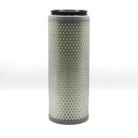 Air Filter - 7081308