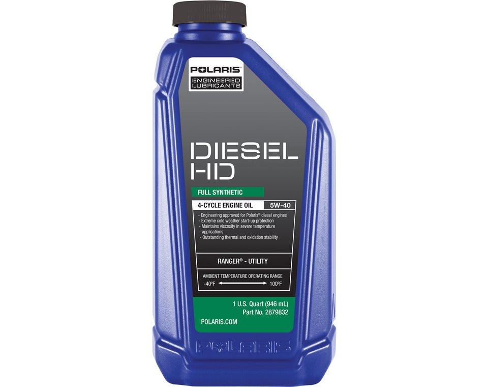 Diesel HD (1 Quart)