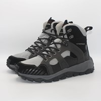 Men's Trail Boot
