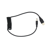 Heated Vest USB Cord